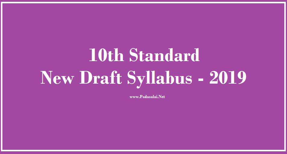 10th Standard - New Draft Syllabus 2019 ~ Padasalai No 1 Educational