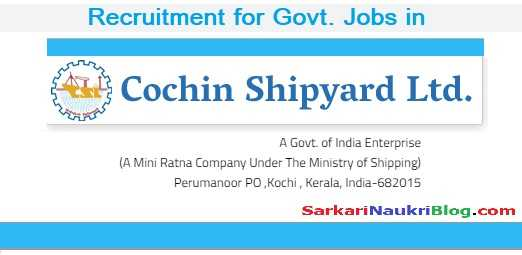 Cochin Shipyard Limited Sarkari-Naukri vacancy Recruitment