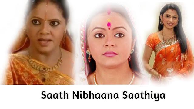 Saath-Nibhaana-Saathiya