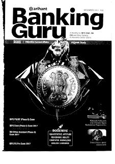 Banking Guru December 2017 English PDF