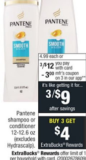 Pantene Shampoo or Conditioner