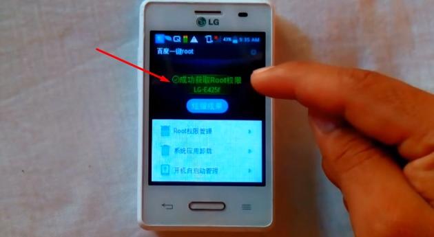 Root para el LG Optimus L3 e425f