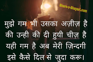 hurt broken quotes in hindi image, hurt broken quotes in hindi wallpaper,staus quotes