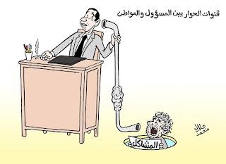 الفنان جلال محمد: كاريكاتير المجتمع 15036249_18139150893