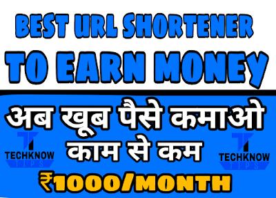 Top best url shortener to earn money