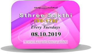 """KeralaLottery.info, """"kerala lottery result 08.10.2019 sthree sakthi ss 178"""" 8th October 2019 result, kerala lottery, kl result,  yesterday lottery results, lotteries results, keralalotteries, kerala lottery, keralalotteryresult, kerala lottery result, kerala lottery result live, kerala lottery today, kerala lottery result today, kerala lottery results today, today kerala lottery result, 8 10 2019, 08.10.2019, kerala lottery result 8-10-2019, sthree sakthi lottery results, kerala lottery result today sthree sakthi, sthree sakthi lottery result, kerala lottery result sthree sakthi today, kerala lottery sthree sakthi today result, sthree sakthi kerala lottery result, sthree sakthi lottery ss 178 results 8-10-2019, sthree sakthi lottery ss 178, live sthree sakthi lottery ss-178, sthree sakthi lottery, 8/10/2019 kerala lottery today result sthree sakthi, 08/10/2019 sthree sakthi lottery ss-178, today sthree sakthi lottery result, sthree sakthi lottery today result, sthree sakthi lottery results today, today kerala lottery result sthree sakthi, kerala lottery results today sthree sakthi, sthree sakthi lottery today, today lottery result sthree sakthi, sthree sakthi lottery result today, kerala lottery result live, kerala lottery bumper result, kerala lottery result yesterday, kerala lottery result today, kerala online lottery results, kerala lottery draw, kerala lottery results, kerala state lottery today, kerala lottare, kerala lottery result, lottery today, kerala lottery today draw result"""