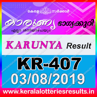 "keralalotteriesresults.in, ""kerala lottery result 03 08 2019 karunya kr 407"", 3th August 2019 result karunya kr.407 today, kerala lottery result 03.08.2019, kerala lottery result 3-8-2019, karunya lottery kr 407 results 3-8-2019, karunya lottery kr 407, live karunya lottery kr-407, karunya lottery, kerala lottery today result karunya, karunya lottery (kr-407) 3/8/2019, kr407, 3.8.2019, kr 407, 3.8.2019, karunya lottery kr407, karunya lottery 03.08.2019, kerala lottery 3.8.2019, kerala lottery result 3-8-2019, kerala lottery results 3-8-2019, kerala lottery result karunya, karunya lottery result today, karunya lottery kr407, 3-8-2019-kr-407-karunya-lottery-result-today-kerala-lottery-results, keralagovernment, result, gov.in, picture, image, images, pics, pictures kerala lottery, kl result, yesterday lottery results, lotteries results, keralalotteries, kerala lottery, keralalotteryresult, kerala lottery result, kerala lottery result live, kerala lottery today, kerala lottery result today, kerala lottery results today, today kerala lottery result, karunya lottery results, kerala lottery result today karunya, karunya lottery result, kerala lottery result karunya today, kerala lottery karunya today result, karunya kerala lottery result, today karunya lottery result, karunya lottery today result, karunya lottery results today, today kerala lottery result karunya, kerala lottery results today karunya, karunya lottery today, today lottery result karunya, karunya lottery result today, kerala lottery result live, kerala lottery bumper result, kerala lottery result yesterday, kerala lottery result today, kerala online lottery results, kerala lottery draw, kerala lottery results, kerala state lottery today, kerala lottare, kerala lottery result, lottery today, kerala lottery today draw result,"