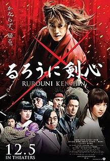 Rurouni Kenshin (2012)