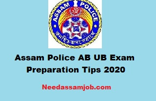 Assam Police Exam Tips 2020