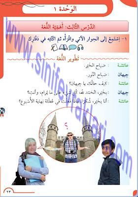 8. Sınıf Arapça Meb Yayınları Ders Kitabı Cevapları Sayfa 23