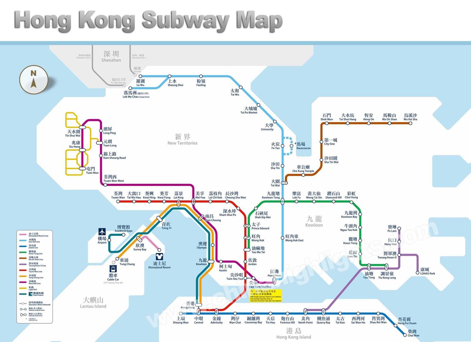 Hong Kong Subway Map Printable Hong Kong Mtr Map Subway Metro Tube
