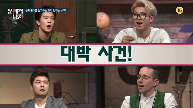 problematic men questions ep  7 Ha Seok jin Rap Monster Jun Hyun moo Tyler Rasch
