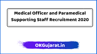 General Hospital Recruitment 2020
