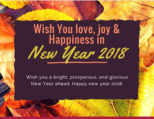happy new year 2018 3d greeting cards