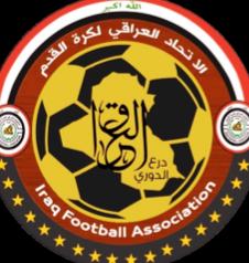 إتحاد الكرة العراقى