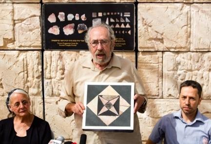 Aqui eu Aprendi!: Arqueologia - Piso do segundo Templo é ...