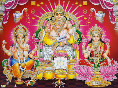 कुबेर अष्टोत्तर शतनामावली Kubera Ashtottara Shatanamavali Hindi Lyrics