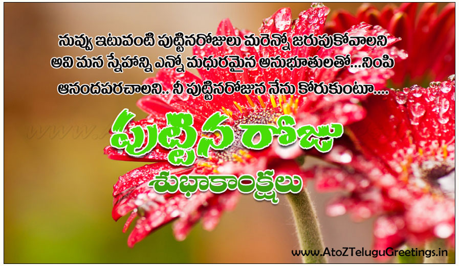 Birthday quotes for friends wishes m4hsunfo