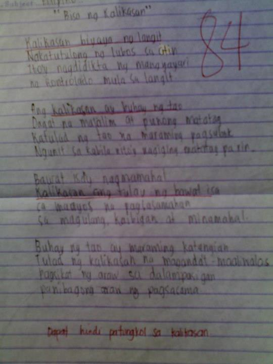 Reaction Paper of the Death of Bonifacio