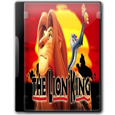 Lion Racing Games