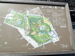 Plans of Kenroku-en Garden and Kanazawa Castle - Japan