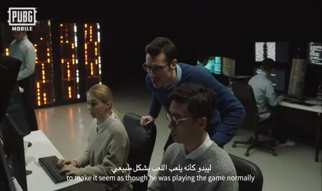 قناة ببجي الرسمية تنشر فيديو من خلف الكواليس لمكافحة الهكر