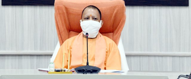 उ0प्र0 मुख्यमंत्री योगी आदित्यनाथ ने प्रदेश में कोविड-19 की रिकवरी दर 87 प्रतिशत से भी अधिक हो जाने पर संतोष व्यक्त करते हुए संक्रमण से बचाव व उपचार की प्रभावी व्यवस्था को बनाए रखने के निर्देश दिए