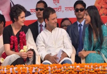 Congress MLA Aditi Singh, who became famous for taking a photo with Rahul Gandhi, is going to mary Punjab Congress MLA Angad Singh .