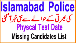 Punjab Police CIA jobs in Punjab 2019 - Pak Jobs Bank