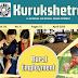 Kurukshetra Magazine April 2020 PDF Download in English