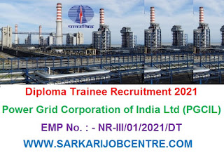 Power Grid Recruitment 2021 Diploma Trainee Apply Online