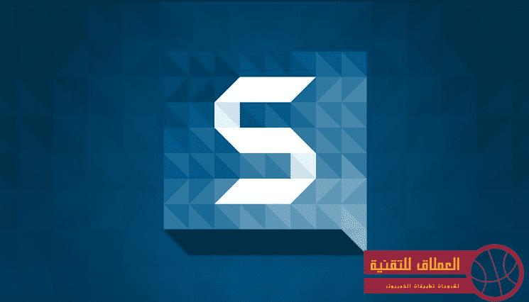 تحميل وشرح برنامج Snagit لتسجيل شاشة الكمبيوتر