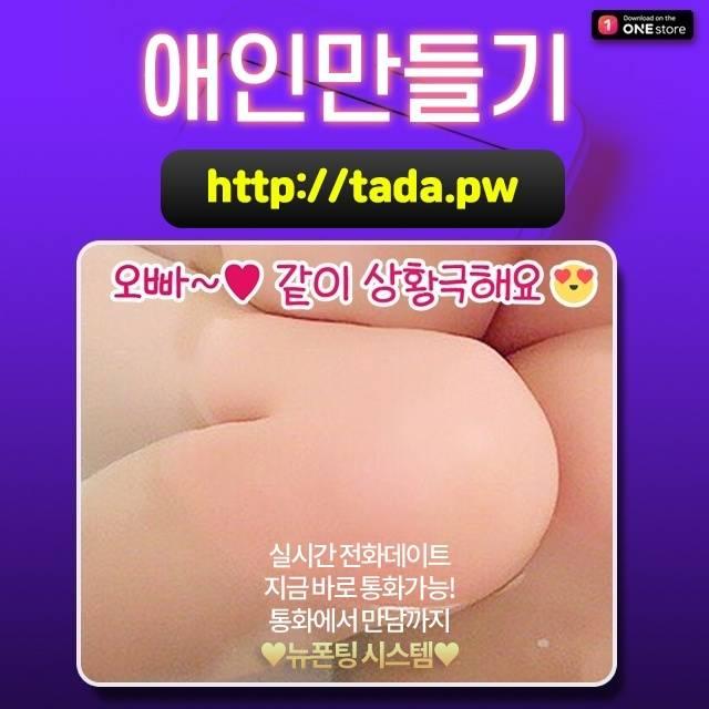 서울은평모니터매입