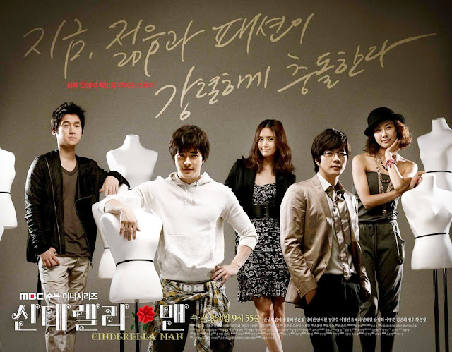 A Twin Brother Story - Cinderella Man Korean Drama 2009 - Review