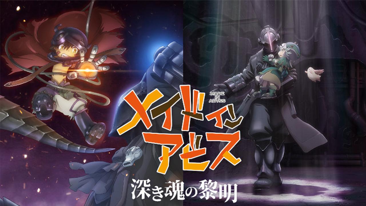 Made in Abyss Movie 3: Fukaki Tamashii no Reimei Sub Español HD