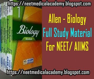 Allen Biology Full Study Material-Cockroach,Frog etc  Theory and
