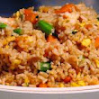 How to Make Special Fried Rice Delicious