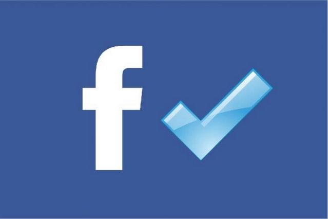 كيف تحصل على علامة التوثيق الزرقاء على صفحتك العامة أوالشخصية بالفيسبوك ؟