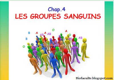 Les groupes sanguins cours  PDF