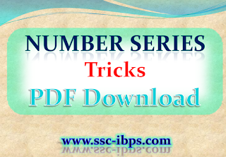 Number Series Tricks PDF Download