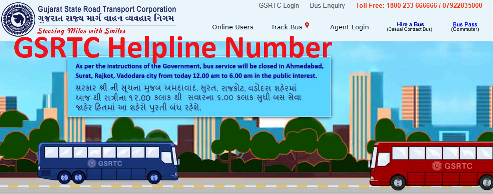 gsrtc helpline number