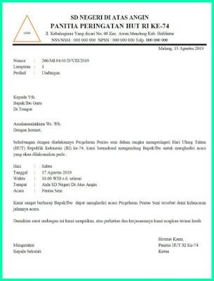 surat undangan