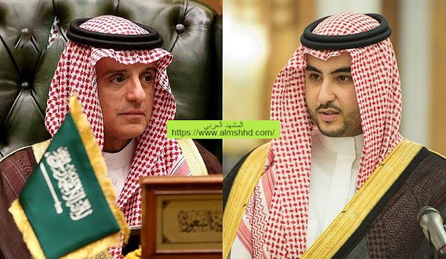 خالد بن سلمان: السعودية تسعى بكامل جهودها لتجنيب العراق خطر الصراع مع اطراف خارجية