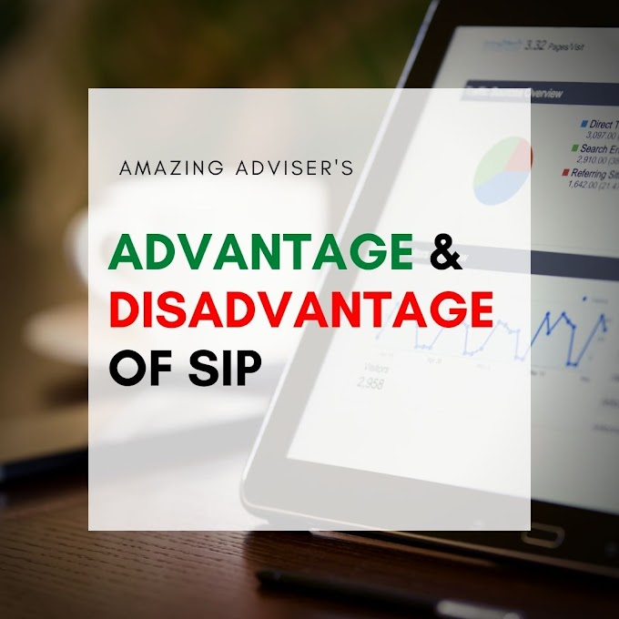 What is SIP? It's Advantages and Disadvantages