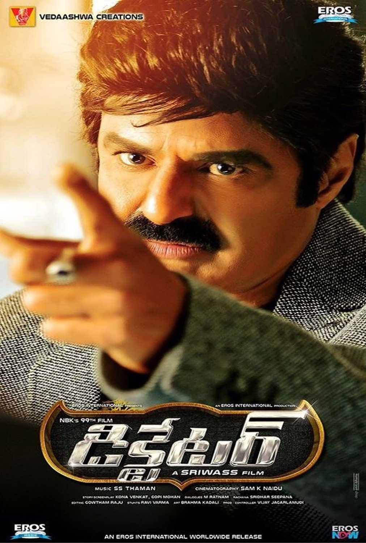 Dictator 2016 Dual Audio 720p UNCUT HDRip x264 [Hindi – Telugu]