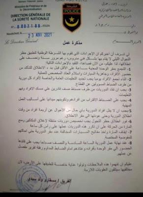 المدير العام للأمن الوطني يطالب دوريات الشرط بالسهر على تطبيق حظر التجول..- وثيقة