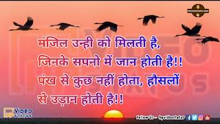 Motivational Status, Motivationla Success Whatsapp Status, Motivational Status in Hindi, Hard Work Whatsaapp Status, Success Whatsapp Status For You.