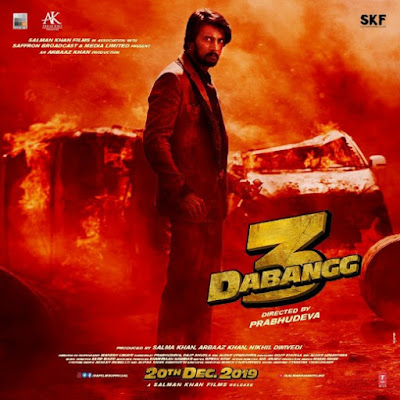 Dabangg 3 Movie Box Office Collection Day 1 | Dabangg 3 Movie Review