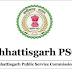 Civil Judge (32 posts) Chhattisgarh Public Service Commission (CGPSC) - last date 02 April, 2020