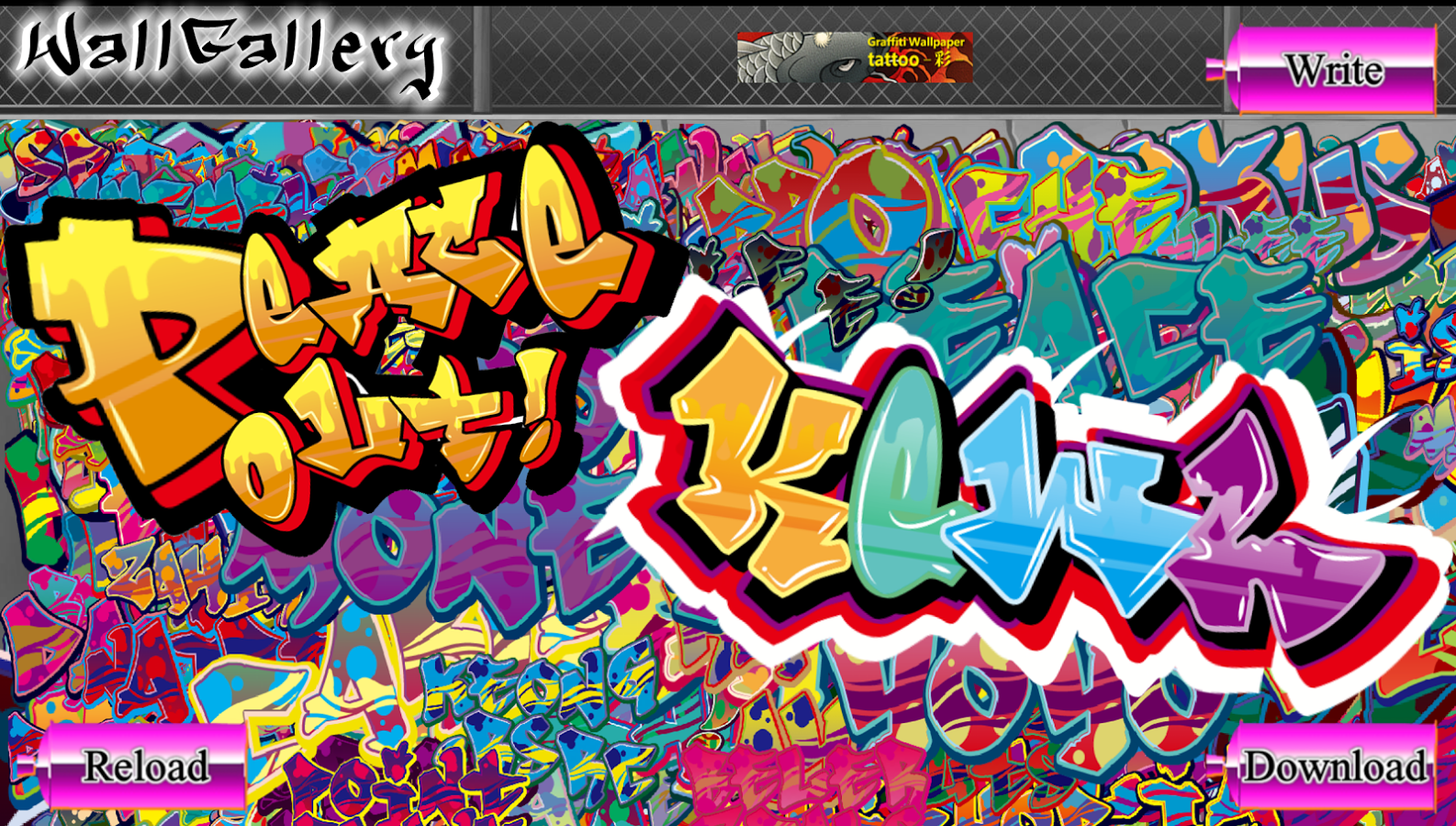 Game Graffiti Maker APK v1130 Unlimited MOD  FILEPIKMI